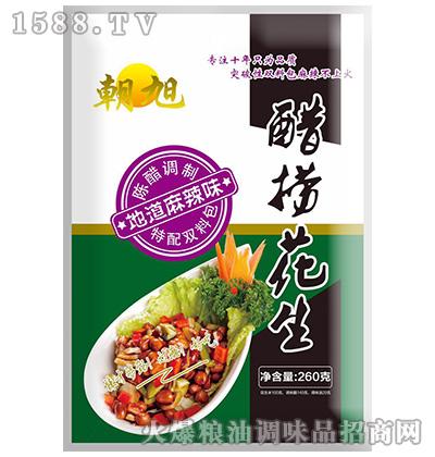 麻辣味醋捞花生260克-朝旭