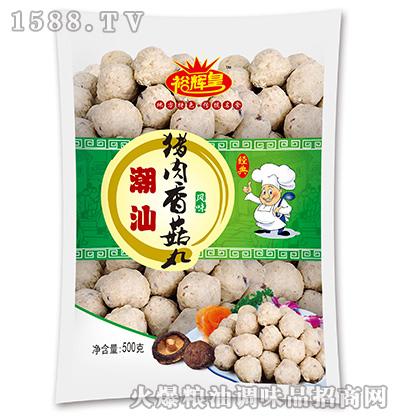 潮汕猪肉香菇丸500克-裕辉皇