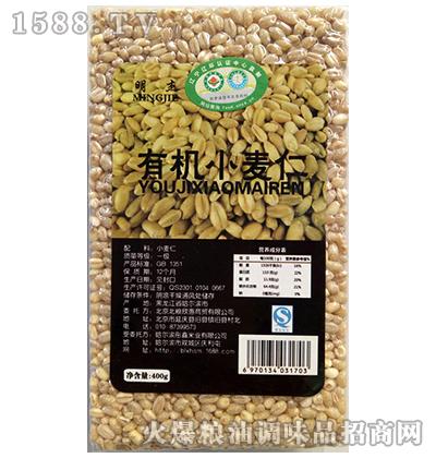 有机小麦仁400g-北粮欣惠商贸
