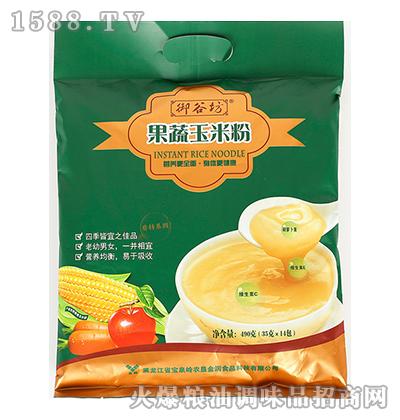 果蔬玉米粉490g-北粮欣惠商贸