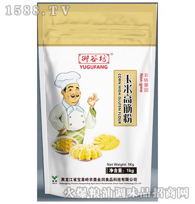 玉米高筋粉1kg-北粮欣惠商贸