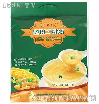 坚果仁玉米粉490g-北粮欣惠商贸