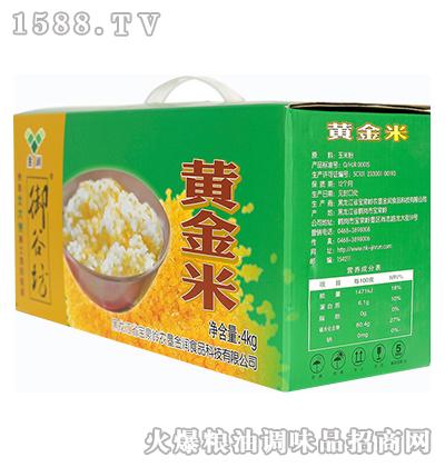 黄金米4kg-北粮欣惠商贸
