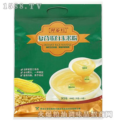 复合蛋白玉米粉490g-北粮欣惠商贸