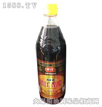 典藏版镇江香醋-春丹