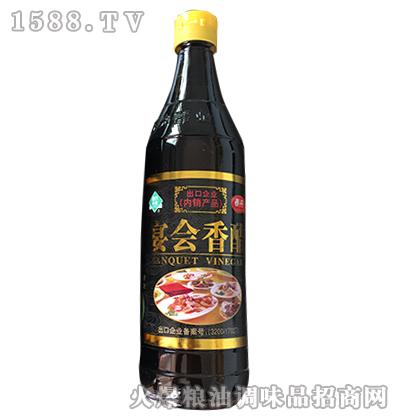 宴会香醋-春丹