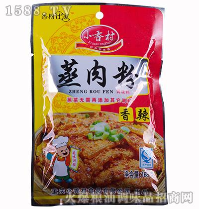 香辣蒸肉粉调味料168克-小香村