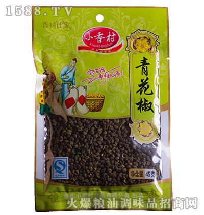 青花椒45克-小香村