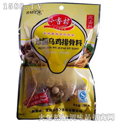 珍菌乌鸡排骨料108克-小香村