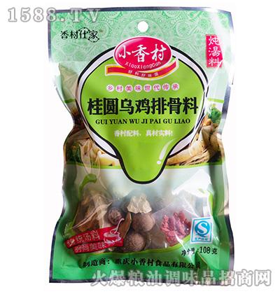 桂圆乌鸡排骨料108克-小香村