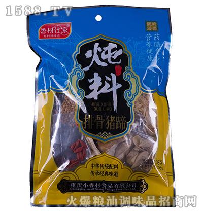 排骨猪蹄炖料108克-小香村