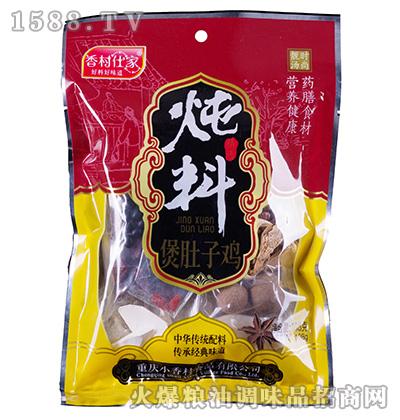 煲肚子鸡炖料108克-小香村