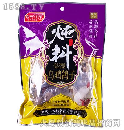 乌鸡鸽子炖料108克-香村仕家