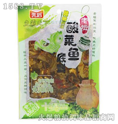 老坛酸菜鱼底料200g