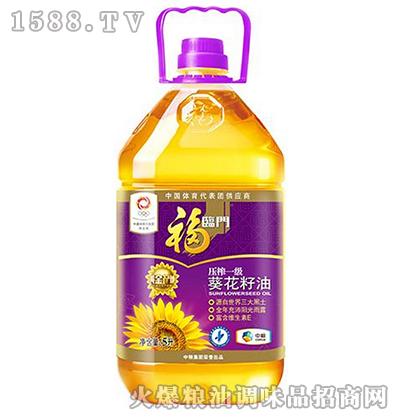 葵花籽油5L-福临门