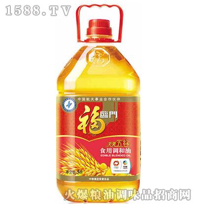 食用调和油5L-福临门