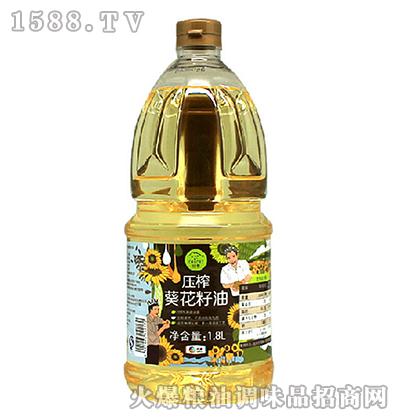 压榨葵花籽油1.8L-中粮初萃