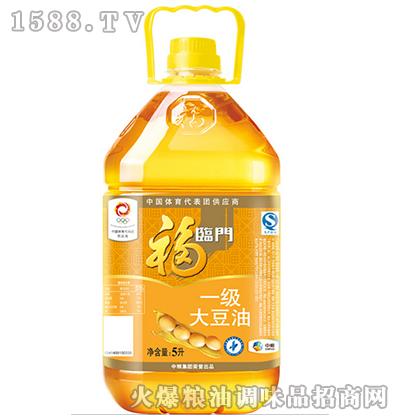 一级大豆油5L-福临门