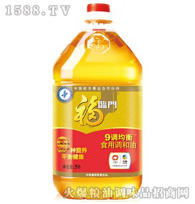 食用调和油(9调均衡调)5L-福临门