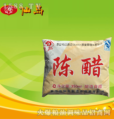 陈醋(酿造食醋)350ml-仙岛