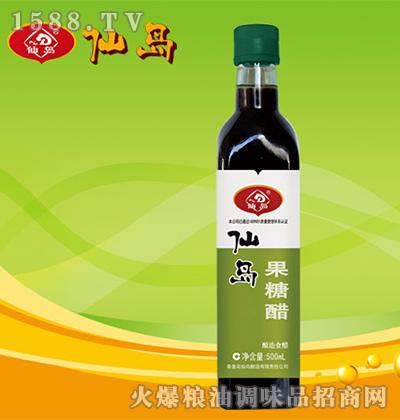 果糖醋500ml-仙岛