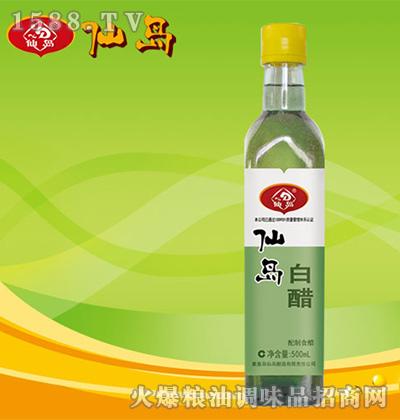 白醋500ml-仙岛
