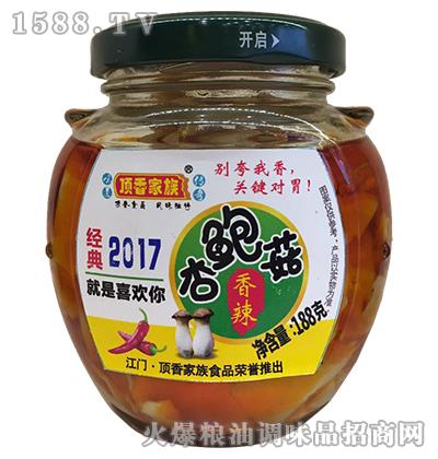香辣杏鲍菇188g-顶香家族