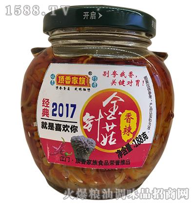 香辣金针菇188g-顶香家族|鹤山市共和镇顶香食品商行