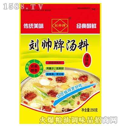 刘帅牌汤料250g-刘帅牌