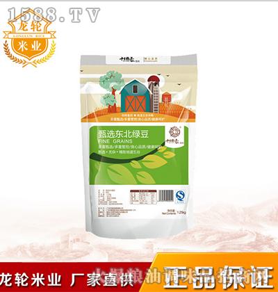 新鲜绿豆五谷1.25kg-太粮