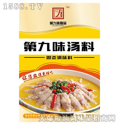 第九味汤料260g-第九味食品