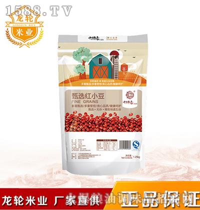 红小豆1.25kg-穗轮