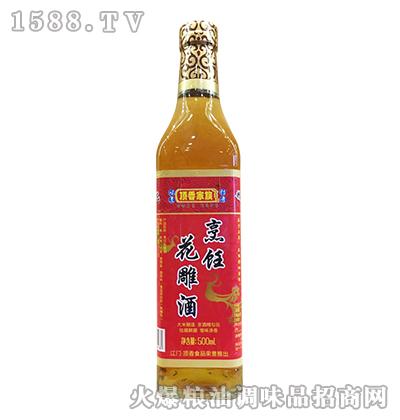 烹饪花雕酒500ml-顶香家族