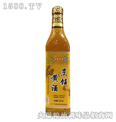 烹饪黄酒500ml-顶香家族