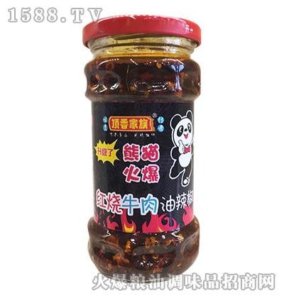 红烧牛肉油辣椒268克-顶香家族