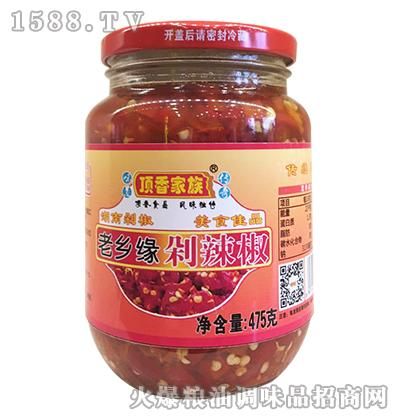 老乡缘剁辣椒475克-顶香家族