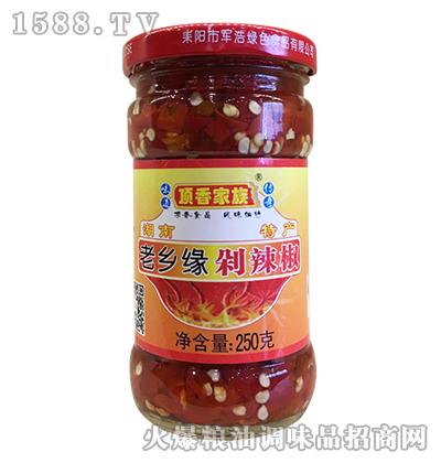 老乡缘剁辣椒250克-顶香家族
