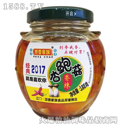 香辣杏鲍菇188克-顶香家族