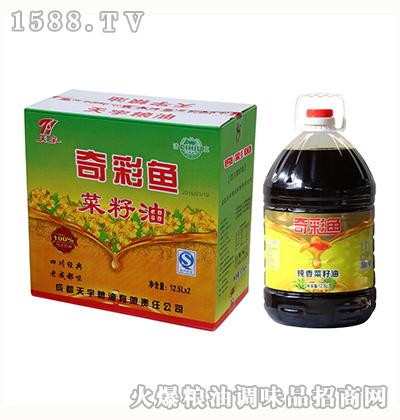 纯香菜籽油(qcy02)12.5L-奇彩鱼