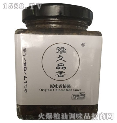 原味香椿酱200g-豫久品香