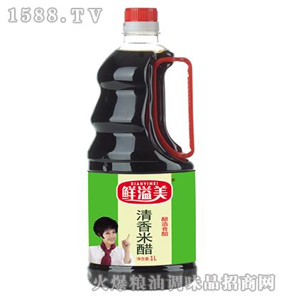 清香米醋1L-鲜溢美
