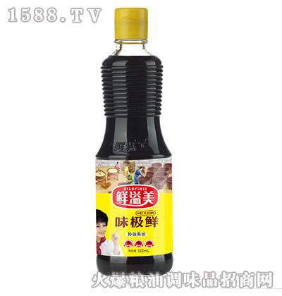 味极鲜特级酱油500ml-鲜溢美