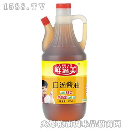 白汤酱油800ml-鲜溢美