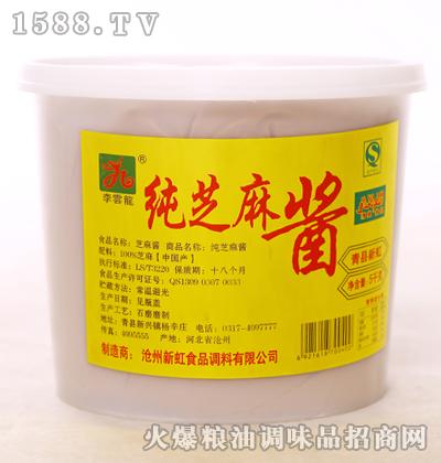 纯芝麻酱5kg-李�龙
