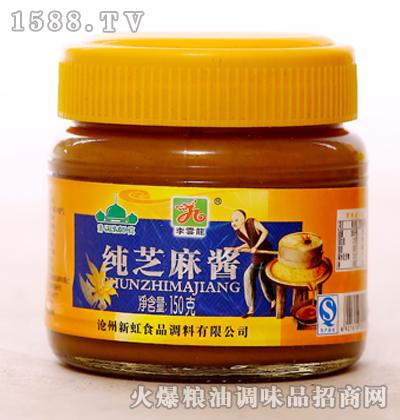 纯芝麻酱150g-李�龙