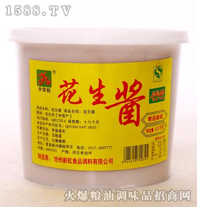 花生酱5kg-李�龙