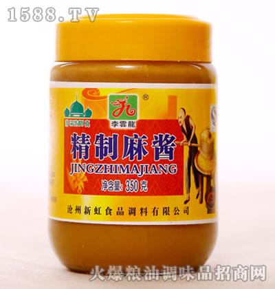 精制麻酱350g-李�龙