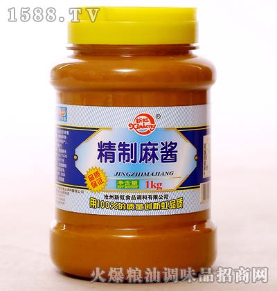 精制麻酱1kg-新虹