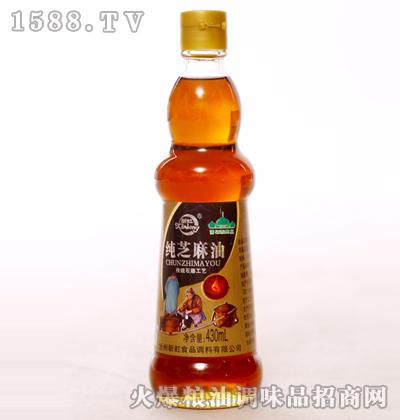 纯芝麻油430ml-新虹