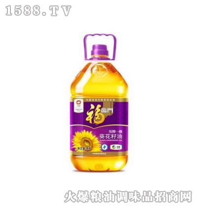 压榨一级葵花籽油5L-福临门